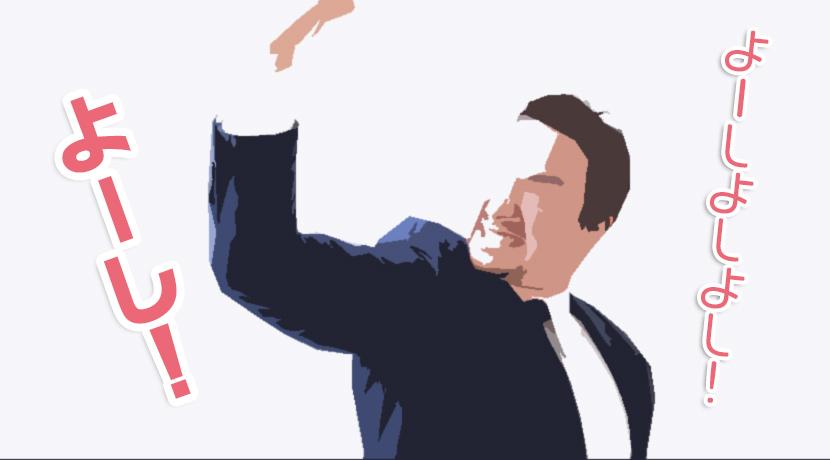 【体験談】名古屋・伏見 メンズエステ~でらSPA:OPIなセラピがガッツりSKBで…!?