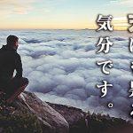 【体験談】名古屋・丸の内メンズエステ~エムスパ:ガッツリ感パじゃねえ!w