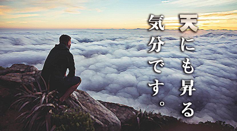 【体験談】名古屋 栄 メンズエステ~ゾゾハウス:ガッツりSKBが最高過ぎた。