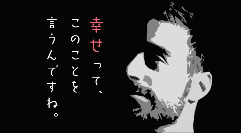 【体験談】名古屋・栄メンズエステ~ビップキャンベル:容姿S級・施術S級、最高かよ!