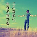 【体験談】名古屋・メンズエステ~A&Mエーアンドエム:キレカワセラピが大胆攻め攻め!おふ!