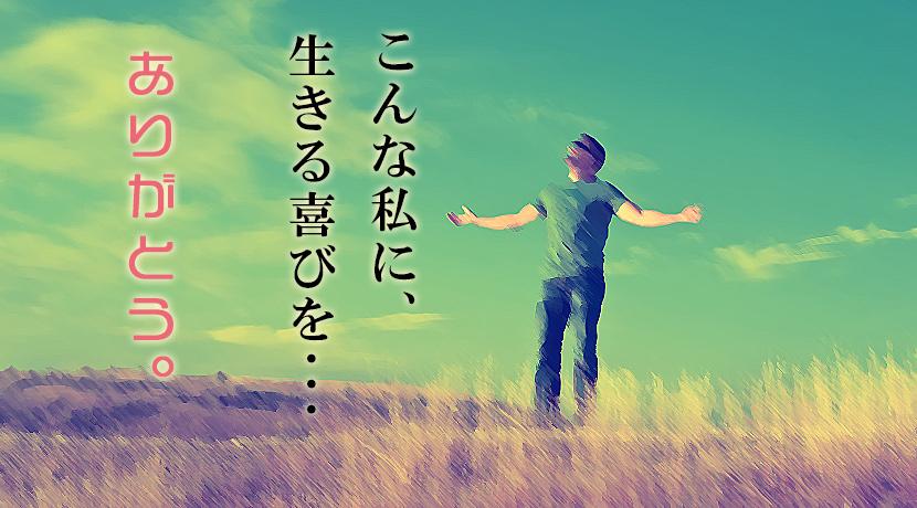 【体験談】名古屋・メンズエステ~A&Mエーアンドエム:あの衝撃が再び・・・0距離接近で天国モード