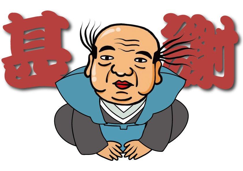 【速報】新年一発目は名古屋メンズエステどこだ!?
