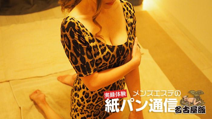 【人気セラピ体験】タイガーカフェを体験~つばささん