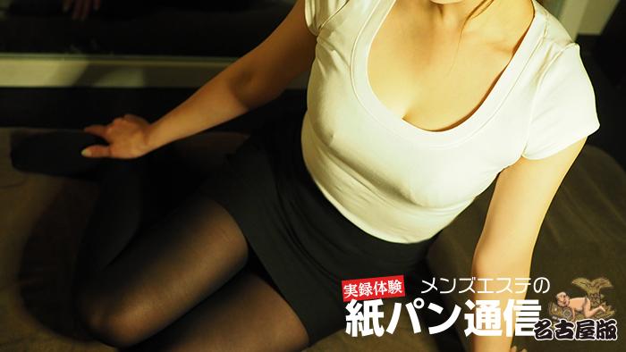 【人気セラピ体験】今池 AQUA(アクア)を体験~田原さん